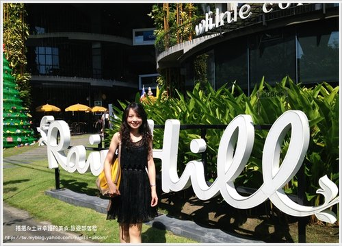 Rain Hill1