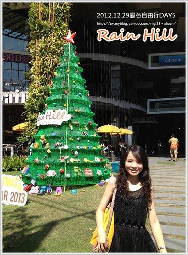 Rain Hill14