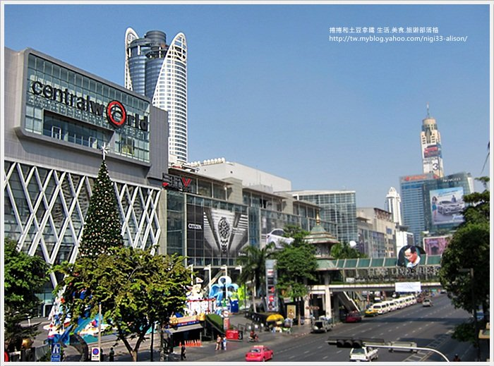 Central World Plaza1