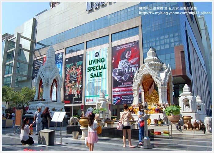 Central World Plaza5