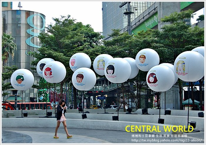 Central World Plaza6
