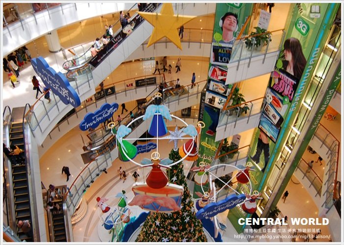 Central World Plaza12