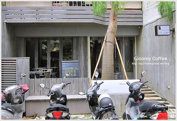 GLOOMY CAFE