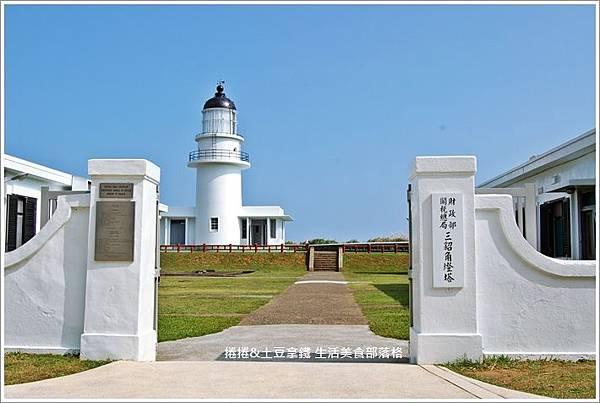 三貂角燈塔3.JPG
