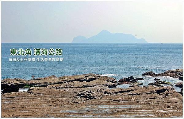 濱海公路1.JPG