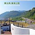 濱海公路2.JPG