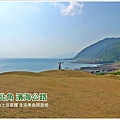 濱海公路3.JPG