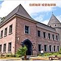 伯朗咖啡城堡咖啡館02.JPG