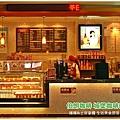伯朗咖啡城堡咖啡館07.JPG