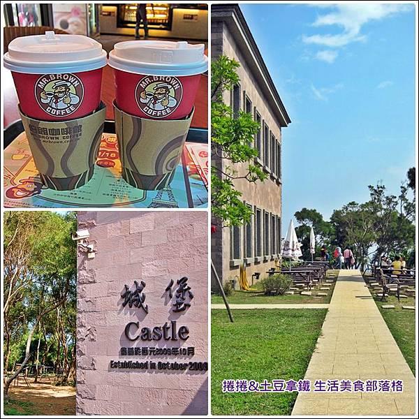 伯朗咖啡城堡咖啡館11.JPG