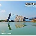 蘭陽博物館01.JPG