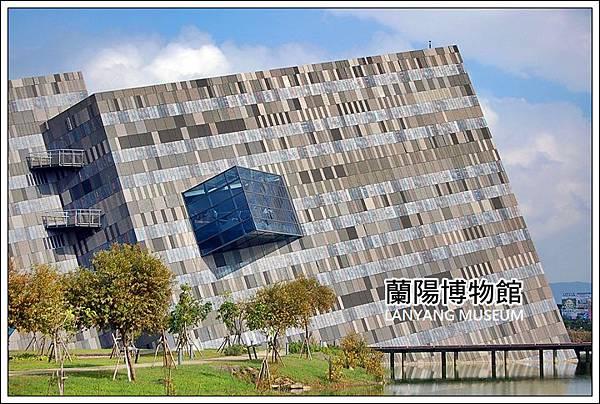 蘭陽博物館06.JPG