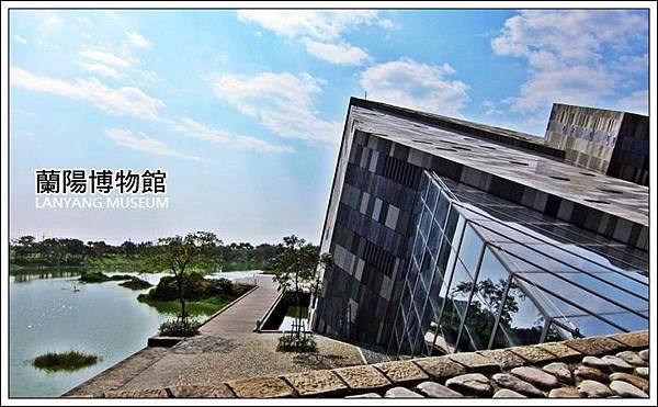 蘭陽博物館12.JPG