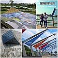 蘭陽博物館14.JPG