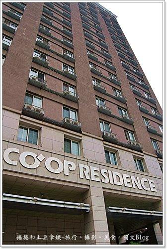 高爺商業公寓 (2)