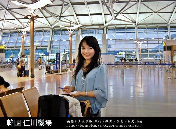 仁川機場 (3)