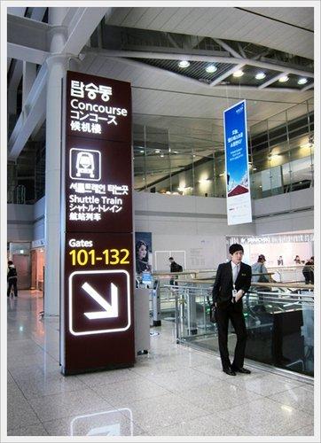 仁川機場 (2)