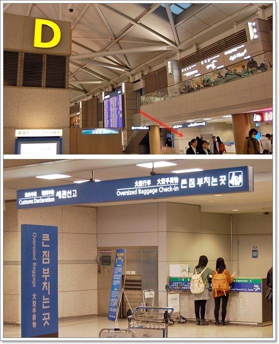 仁川機場 (4)