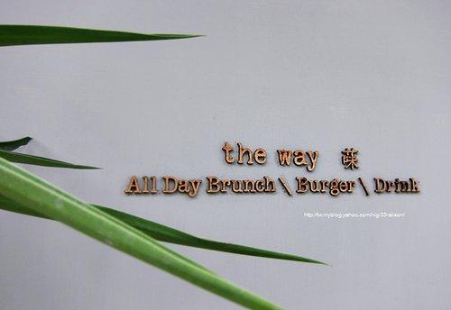 the way 菋1
