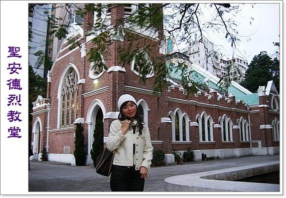 聖安德烈教堂07