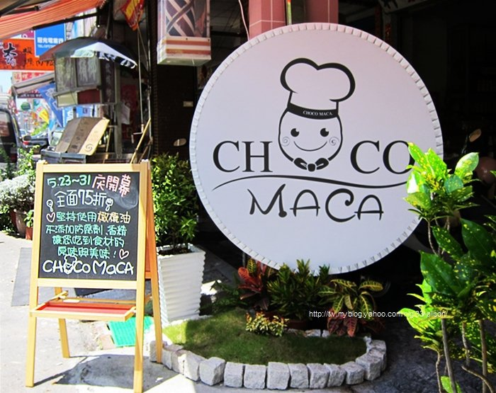 CHOCOMACA1.jpg