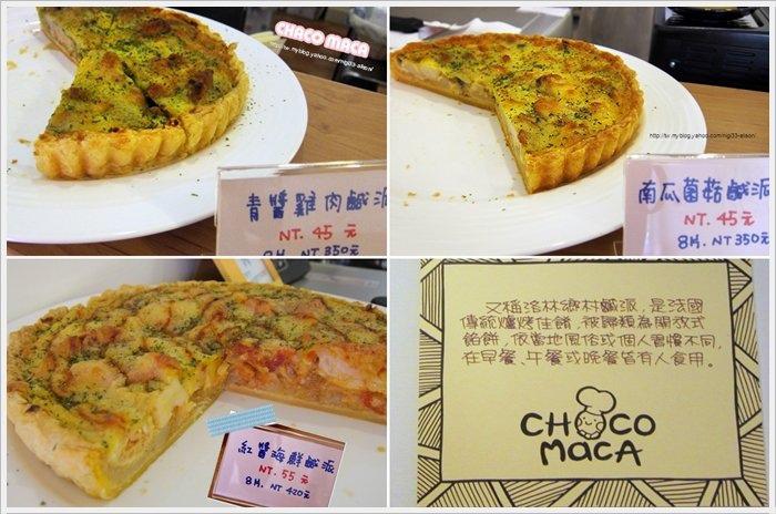 CHOCOMACA5.jpg