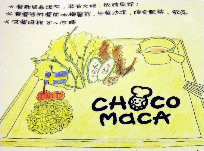 CHOCOMACA8.jpg