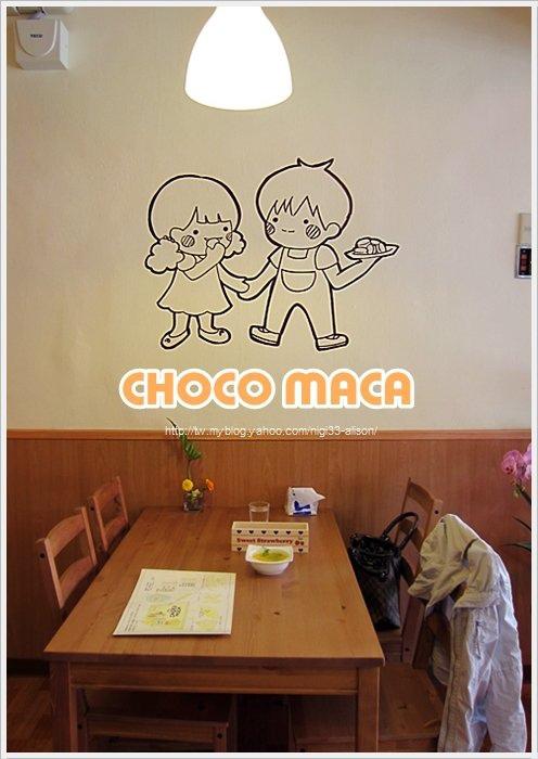 CHOCOMACA13.jpg