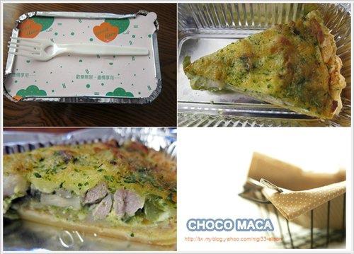 CHOCOMACA15.jpg
