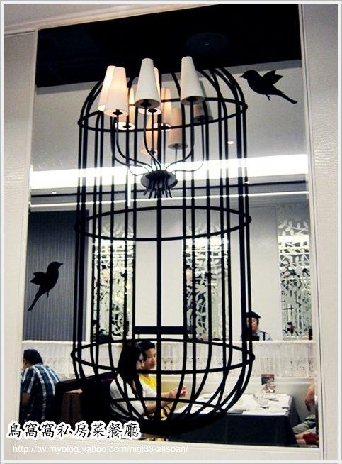 鳥窩窩21.jpg