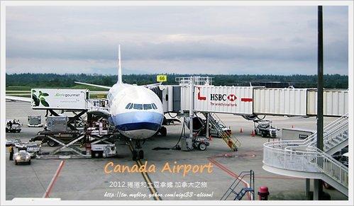 2012加拿大旅遊D1住宿