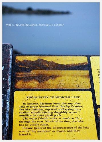 加拿大D3~藥師湖2