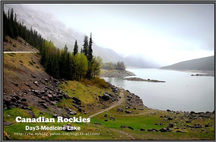 加拿大D3~藥師湖4