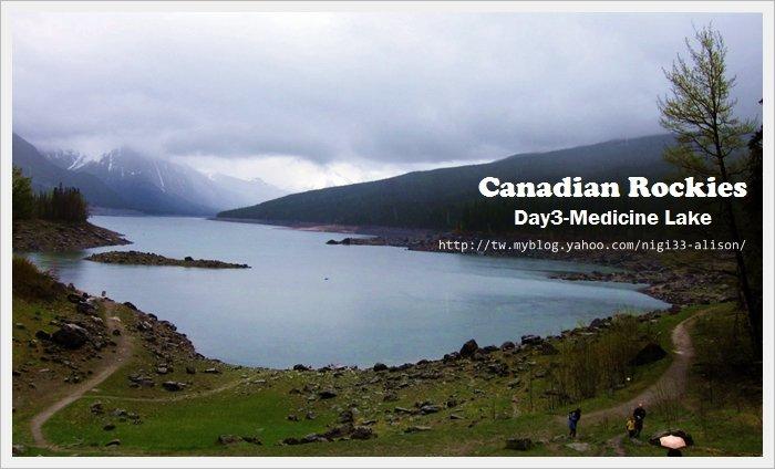 加拿大D3~藥師湖3