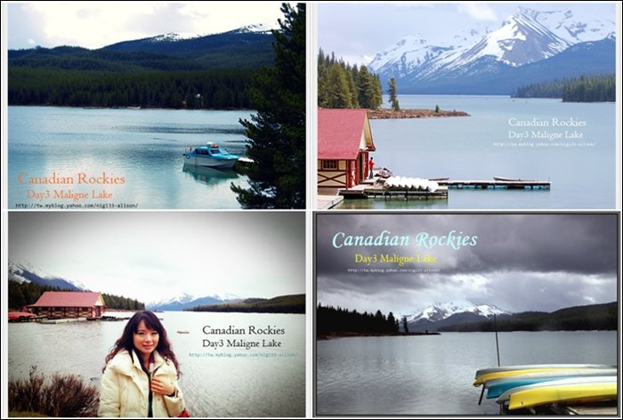 加拿大D3~藥師湖8