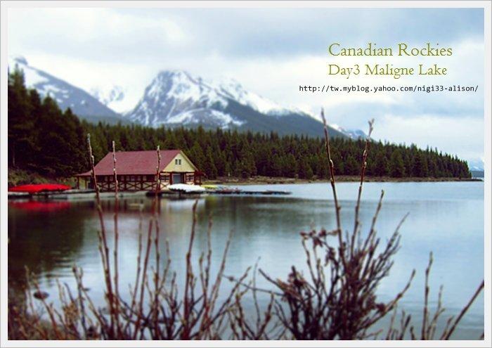 加拿大D3~藥師湖7