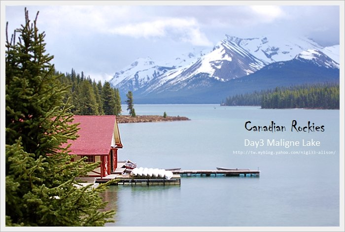 加拿大D3~藥師湖15