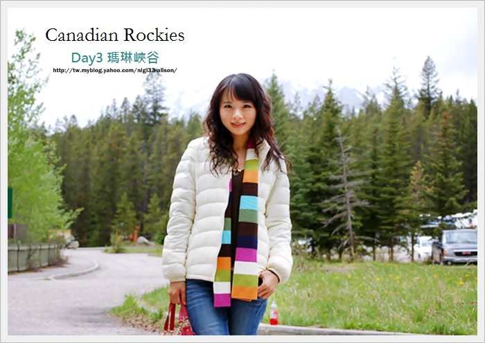 加拿大D3~藥師湖16