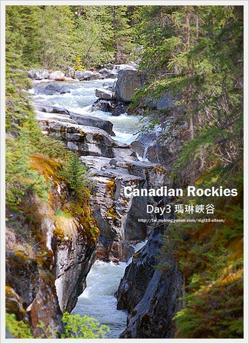 加拿大D3~藥師湖20