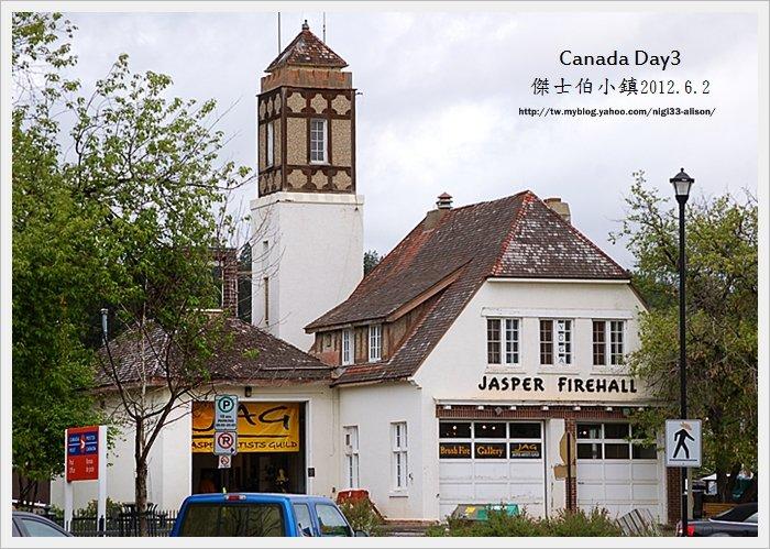 加拿大D3傑士柏小鎮18