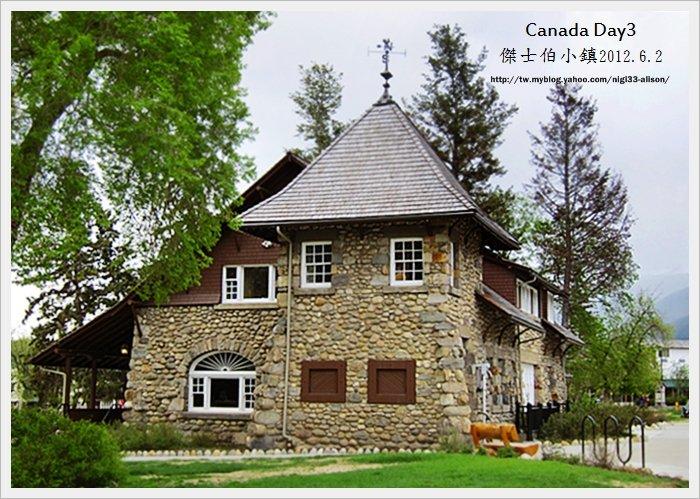 加拿大D3傑士柏小鎮20