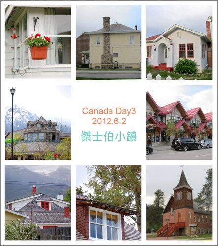 2012加拿大D3住宿9.jpg