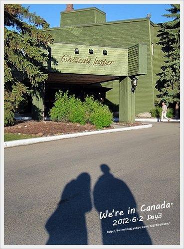 2012加拿大D3住宿11.jpg