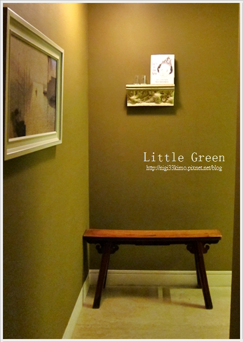 小綠美術館店