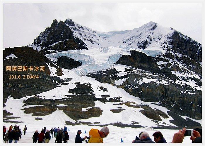 哥倫比亞冰原14