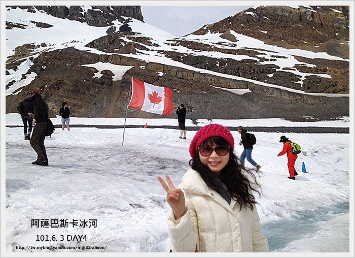 哥倫比亞冰原15