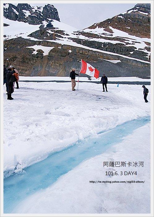 哥倫比亞冰原16
