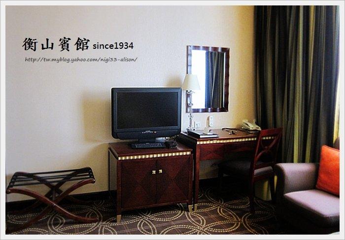 衡山賓館07
