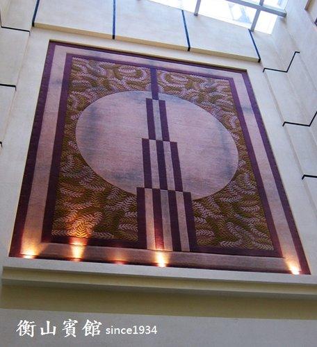衡山賓館22