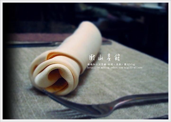 衡山賓館16